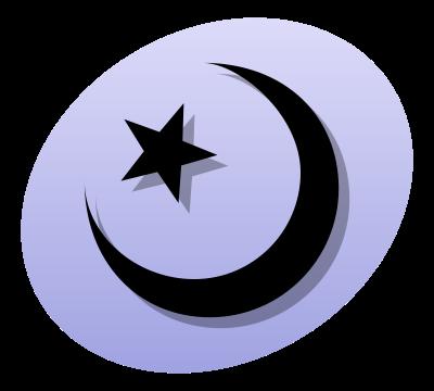 400px-P_islam.svg